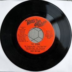 S Odd - 20258 - Whats it all about - The Byrds - 1973 - US