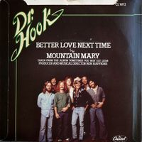 S SW A1 - CL 16112 - Better Love Next Time - 1979 - UK - 2