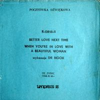 S SW A1 - R-0818-II - Better Love Next time - 1979 - PL